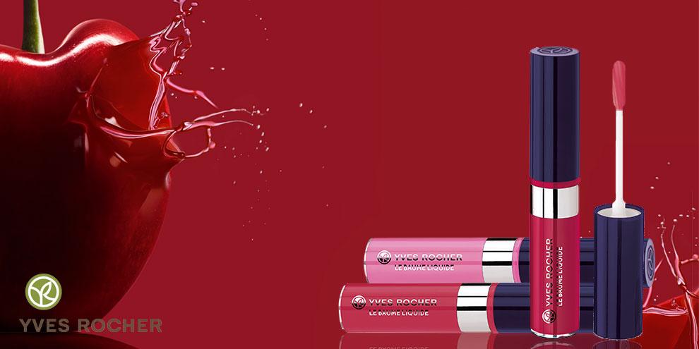 Rouge Vertige Liquid Lipbalm