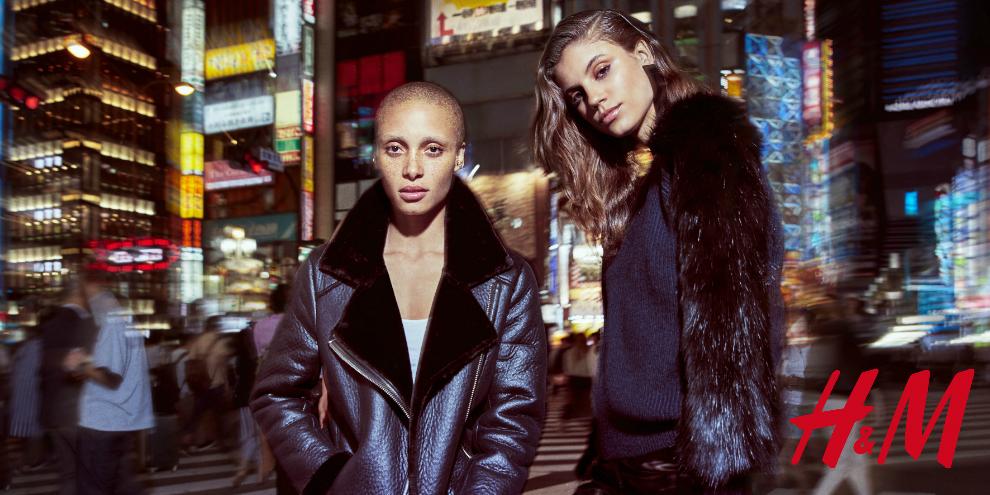 Elegante Fashion-Highlights von H&M